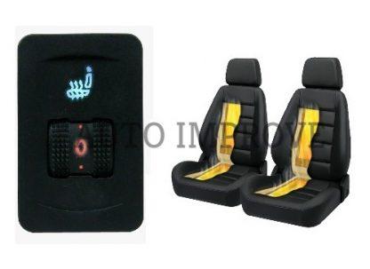 Incalzire scaune auto carbon 5 trepte vw